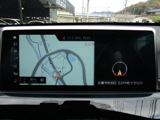 xDrive 20i xライン(10枚目)