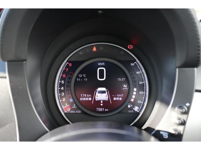 ツーリズモ ワンオーナー、認定中古車、5速MTA、パドルシフト、走行少ない、レッドスポーツレザーシート、Bluetooth、スマホ連動、バックソナー、キセノンヘッドライト、フォグランプ、オートエアコン、(7枚目)