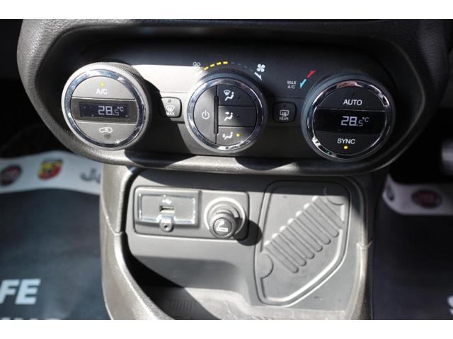 リミテッド ワンオーナー、認定中古車、アダプティブクルーズコントロール、キセノンヘッドライト、Bluetooth、ETC、オートエアコン、ブラックレザー、シートヒーター、ステアリングヒーター、(9枚目)