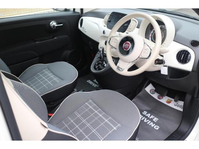 ツインエア ラウンジ ワンオーナー・認定中古車・パールホワイト・ルーフスポイラー・ドライブレコーダー・ETC・ドアシルプレート・ウィンドバイザー・サイドモール・(2枚目)
