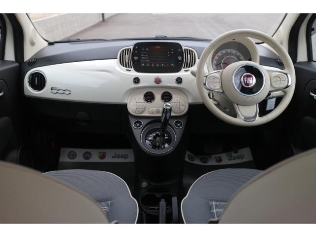 ツインエア ラウンジ ワンオーナー・認定中古車・パールホワイト・ルーフスポイラー・ドライブレコーダー・ETC・ドアシルプレート・ウィンドバイザー・サイドモール・(6枚目)