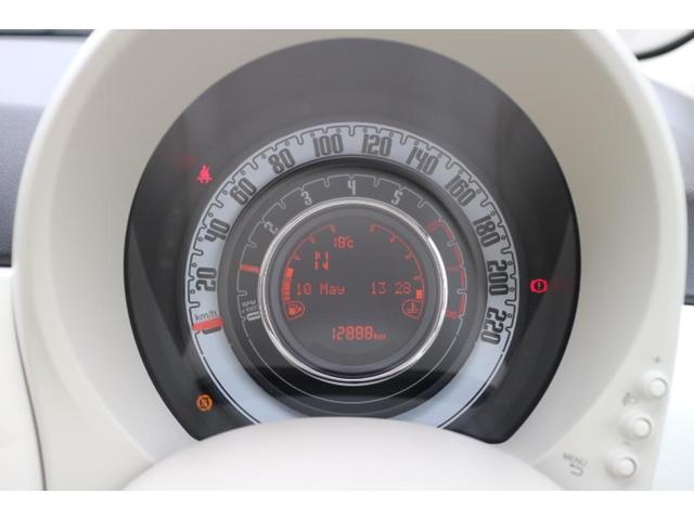 ツインエア ラウンジ ワンオーナー・認定中古車・パールホワイト・ルーフスポイラー・ドライブレコーダー・ETC・ドアシルプレート・ウィンドバイザー・サイドモール・(7枚目)