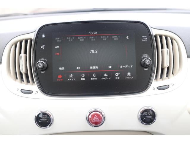 ツインエア ラウンジ ワンオーナー・認定中古車・パールホワイト・ルーフスポイラー・ドライブレコーダー・ETC・ドアシルプレート・ウィンドバイザー・サイドモール・(8枚目)