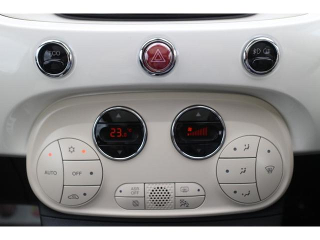 ツインエア ラウンジ ワンオーナー・認定中古車・パールホワイト・ルーフスポイラー・ドライブレコーダー・ETC・ドアシルプレート・ウィンドバイザー・サイドモール・(9枚目)