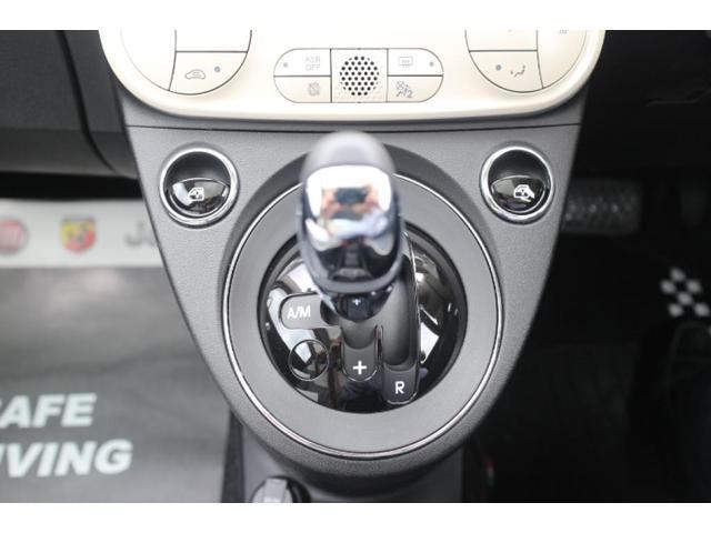 ツインエア ラウンジ ワンオーナー・認定中古車・パールホワイト・ルーフスポイラー・ドライブレコーダー・ETC・ドアシルプレート・ウィンドバイザー・サイドモール・(10枚目)
