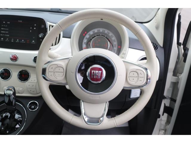 ツインエア ラウンジ ワンオーナー・認定中古車・パールホワイト・ルーフスポイラー・ドライブレコーダー・ETC・ドアシルプレート・ウィンドバイザー・サイドモール・(16枚目)