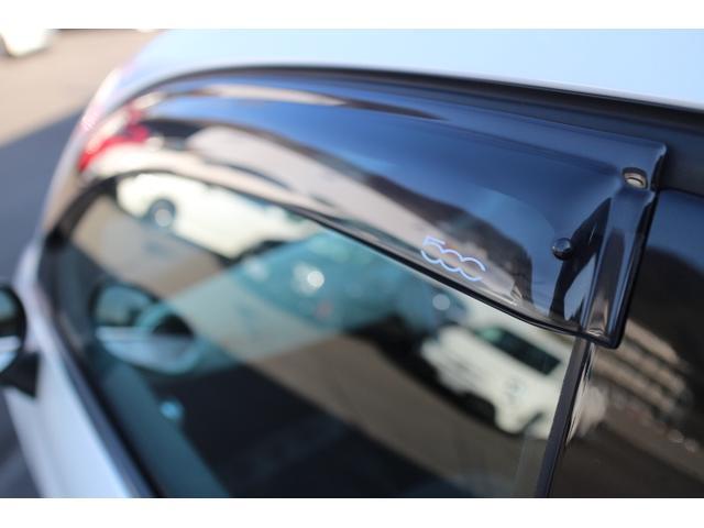 ツインエア ラウンジ ワンオーナー・認定中古車・パールホワイト・ルーフスポイラー・ドライブレコーダー・ETC・ドアシルプレート・ウィンドバイザー・サイドモール・(25枚目)
