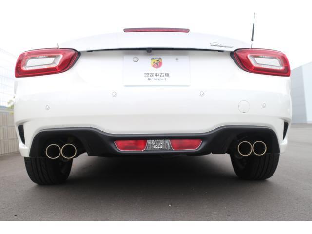 ベースグレード ワンオーナー・認定中古車・禁煙車・6速MT・レッドレザー・ナビゲーション・地デジ・ETC・ハーフボディカバー・走行10500km・パールホワイト(22枚目)