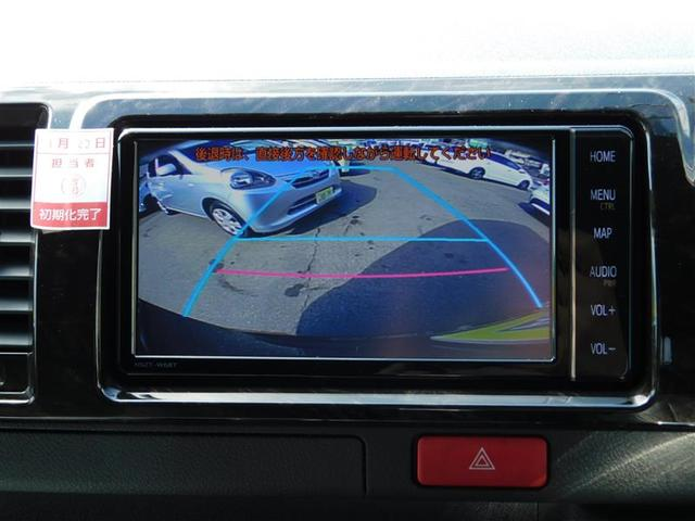 ロングスーパーGL フルセグ メモリーナビ DVD再生 バックカメラ 衝突被害軽減システム ETC ドラレコ LEDヘッドランプ ワンオーナー ディーゼル(9枚目)