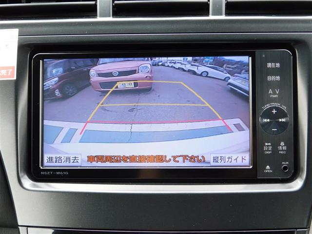 G フルセグ メモリーナビ DVD再生 バックカメラ ETC LEDヘッドランプ 乗車定員7人 ワンオーナー(9枚目)