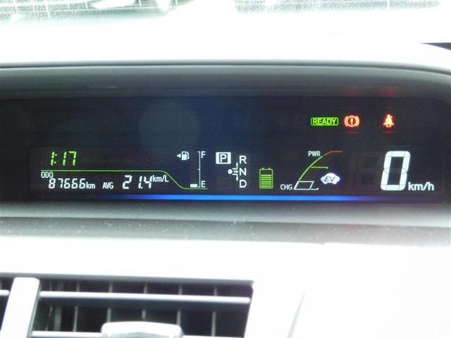 G フルセグ メモリーナビ DVD再生 バックカメラ ETC LEDヘッドランプ 乗車定員7人 ワンオーナー(10枚目)