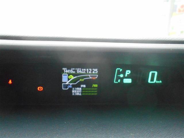 トヨタ アクア G HDDナビ 地デジ ワンセグ