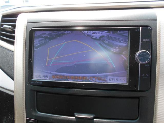 トヨタ アルファード 240Sタイプゴールド  地デジ DVD再生 後席モニター
