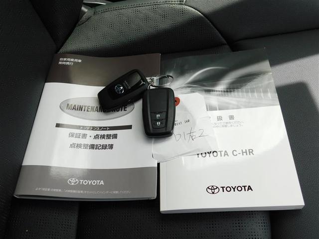 トヨタ C-HR ハイブリッドG