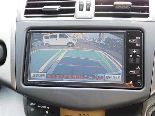 240S ナビ&バックカメラ ETC(10枚目)