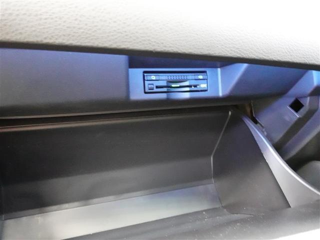プログレス サンルーフ フルセグ DVD再生 バックカメラ 衝突被害軽減システム ETC ドラレコ LEDヘッドランプ ワンオーナー(10枚目)