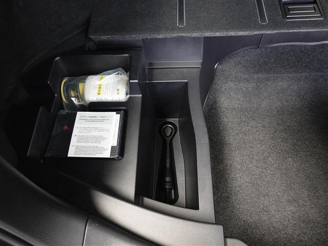 プログレス サンルーフ フルセグ DVD再生 バックカメラ 衝突被害軽減システム ETC ドラレコ LEDヘッドランプ ワンオーナー(17枚目)