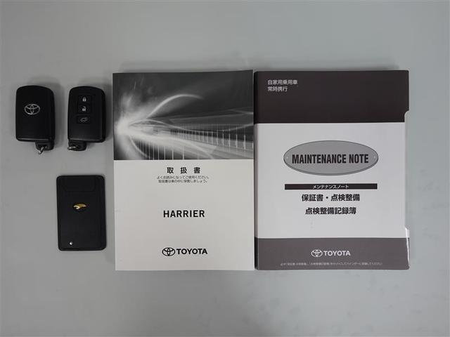 プログレス サンルーフ フルセグ DVD再生 バックカメラ 衝突被害軽減システム ETC ドラレコ LEDヘッドランプ ワンオーナー(19枚目)
