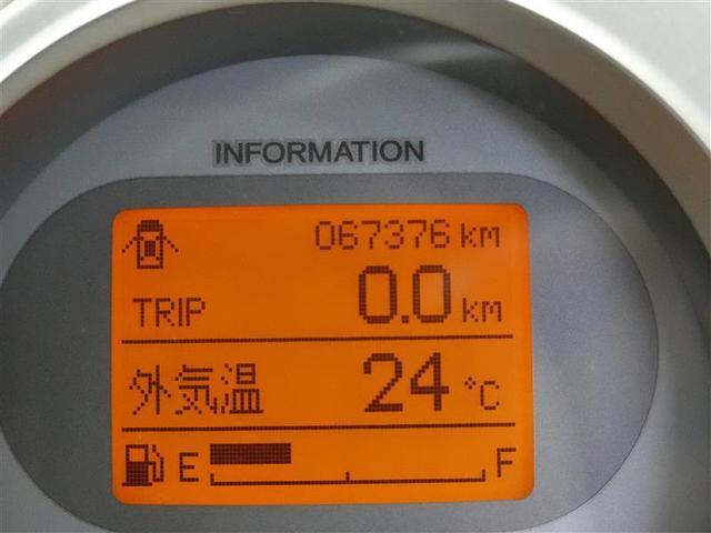 ディーバターボ フルセグ メモリーナビ DVD再生 ETC HIDヘッドライト フルエアロ(12枚目)