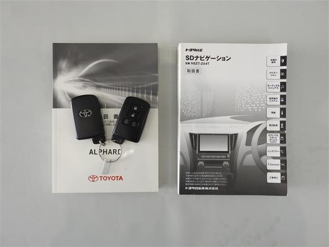 2.5S フルセグ メモリーナビ DVD再生 後席モニター バックカメラ ETC 両側電動スライド LEDヘッドランプ 乗車定員 8人  3列シート ワンオーナー(19枚目)