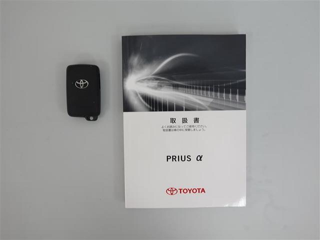 S フルセグ HDDナビ DVD再生 バックカメラ ETC ドラレコ LEDヘッドランプ ワンオーナー アイドリングストップ(19枚目)