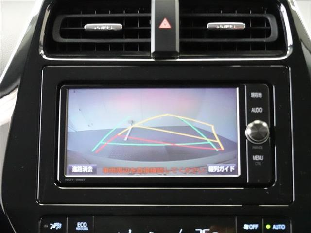 Sセーフティプラス フルセグ DVD再生 バックカメラ 衝突被害軽減システム ETC ドラレコ LEDヘッドランプ ワンオーナー アイドリングストップ(9枚目)