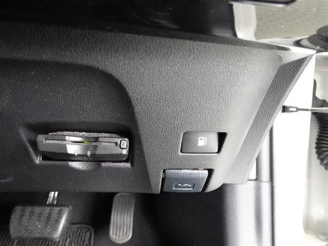 Sセーフティプラス フルセグ DVD再生 バックカメラ 衝突被害軽減システム ETC ドラレコ LEDヘッドランプ ワンオーナー アイドリングストップ(10枚目)