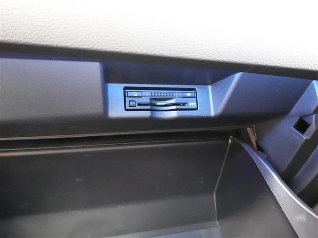 プレミアム アドバンスドパッケージ スタイルモーヴ フルセグ DVD再生 バックカメラ 衝突被害軽減システム ETC LEDヘッドランプ ワンオーナー アイドリングストップ(8枚目)
