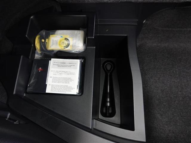 プレミアム アドバンスドパッケージ スタイルモーヴ フルセグ DVD再生 バックカメラ 衝突被害軽減システム ETC LEDヘッドランプ ワンオーナー アイドリングストップ(17枚目)