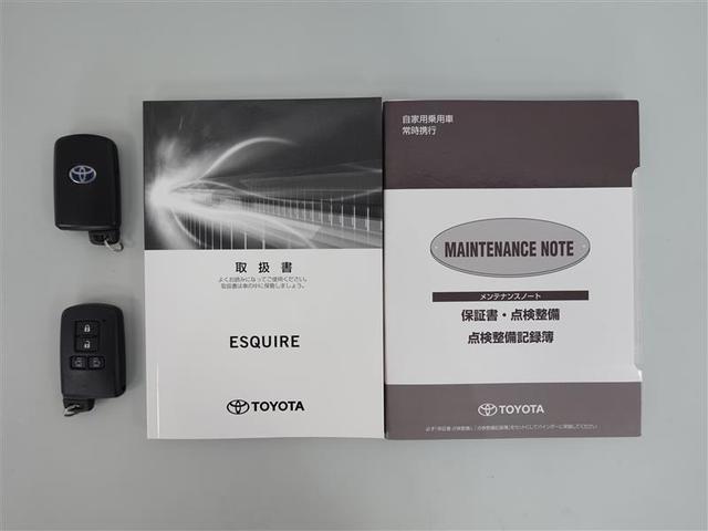 GI フルセグ メモリーナビ DVD再生 衝突被害軽減システム 両側電動スライド LEDヘッドランプ 乗車定員7人 3列シート ワンオーナー アイドリングストップ(19枚目)