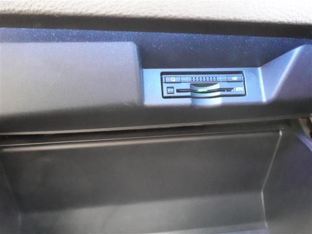 プレミアム アドバンスドパッケージ 4WD フルセグ DVD再生 バックカメラ 衝突被害軽減システム ETC LEDヘッドランプ ワンオーナー アイドリングストップ(10枚目)