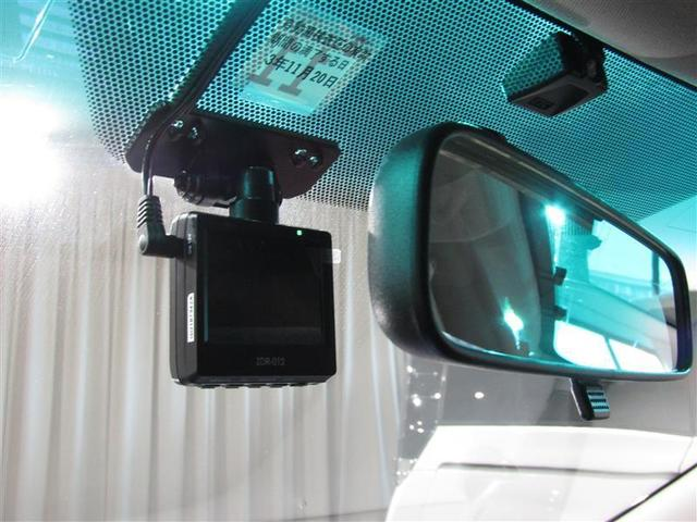 250G フルセグ メモリーナビ DVD再生 バックカメラ ETC ドラレコ HIDヘッドライト ワンオーナー(8枚目)