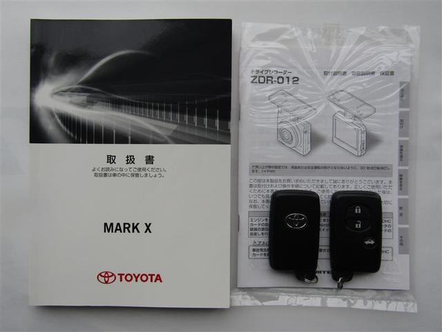 250G フルセグ メモリーナビ DVD再生 バックカメラ ETC ドラレコ HIDヘッドライト ワンオーナー(19枚目)