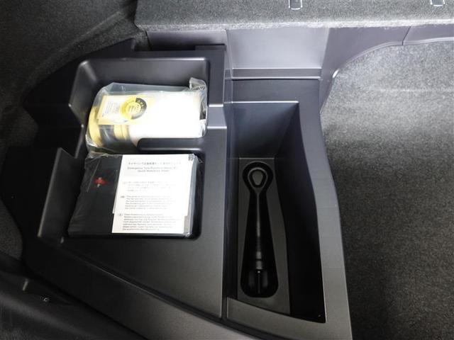 プレミアム フルセグ メモリーナビ DVD再生 バックカメラ 衝突被害軽減システム ETC LEDヘッドランプ ワンオーナー アイドリングストップ(17枚目)