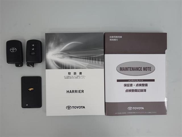プレミアム フルセグ メモリーナビ DVD再生 バックカメラ 衝突被害軽減システム ETC LEDヘッドランプ ワンオーナー アイドリングストップ(19枚目)