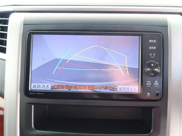 240S プライムセレクションII フルセグ メモリーナビ DVD再生 バックカメラ ETC 両側電動スライド HIDヘッドライト 乗車定員7人 3列シート ワンオーナー(9枚目)
