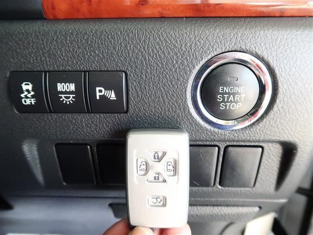 240S プライムセレクションII フルセグ メモリーナビ DVD再生 バックカメラ ETC 両側電動スライド HIDヘッドライト 乗車定員7人 3列シート ワンオーナー(14枚目)