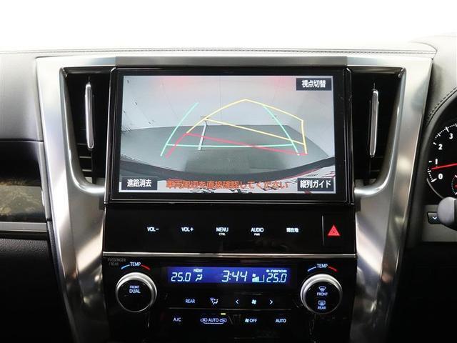 2.5S Cパッケージ フルセグ DVD再生 後席モニター バックカメラ ETC 両側電動スライド LEDヘッドランプ 乗車定員7人 3列シート ワンオーナー(9枚目)