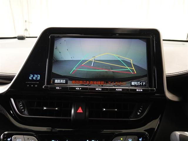 G LEDエディション フルセグ DVD再生 バックカメラ 衝突被害軽減システム ETC ドラレコ LEDヘッドランプ ワンオーナー フルエアロ アイドリングストップ(9枚目)