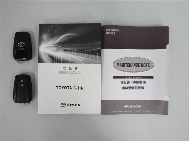 G LEDエディション フルセグ DVD再生 バックカメラ 衝突被害軽減システム ETC ドラレコ LEDヘッドランプ ワンオーナー フルエアロ アイドリングストップ(19枚目)