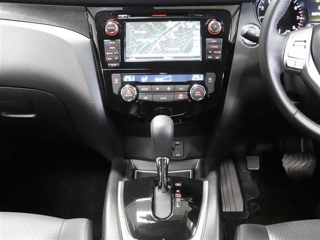 20XHVエマーブレーキ 4WD フルセグ メモリーナビ DVD再生 バックカメラ ETC LEDヘッドランプ ワンオーナー(8枚目)