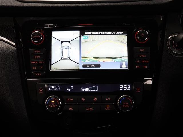 20XHVエマーブレーキ 4WD フルセグ メモリーナビ DVD再生 バックカメラ ETC LEDヘッドランプ ワンオーナー(9枚目)