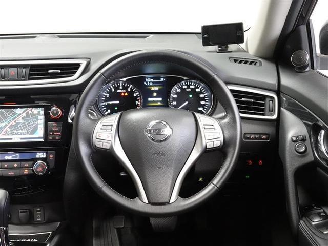 20XHVエマーブレーキ 4WD フルセグ メモリーナビ DVD再生 バックカメラ ETC LEDヘッドランプ ワンオーナー(11枚目)