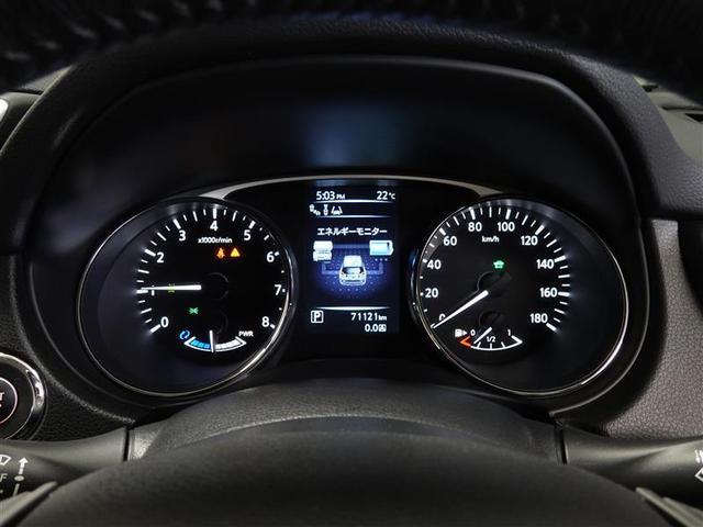 20XHVエマーブレーキ 4WD フルセグ メモリーナビ DVD再生 バックカメラ ETC LEDヘッドランプ ワンオーナー(12枚目)