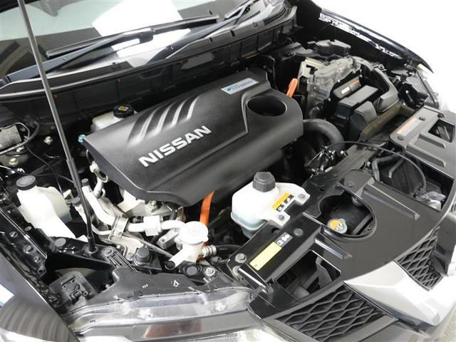 20XHVエマーブレーキ 4WD フルセグ メモリーナビ DVD再生 バックカメラ ETC LEDヘッドランプ ワンオーナー(18枚目)