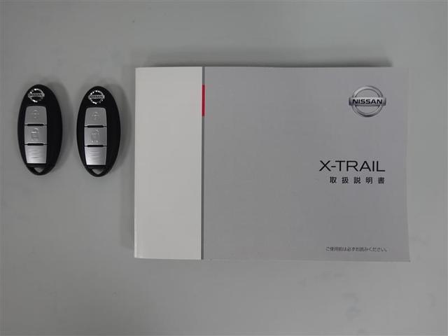 20XHVエマーブレーキ 4WD フルセグ メモリーナビ DVD再生 バックカメラ ETC LEDヘッドランプ ワンオーナー(19枚目)