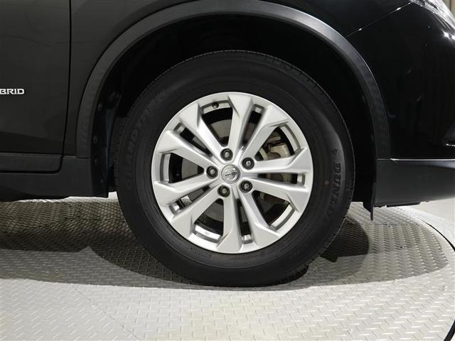 20XHVエマーブレーキ 4WD フルセグ メモリーナビ DVD再生 バックカメラ ETC LEDヘッドランプ ワンオーナー(20枚目)