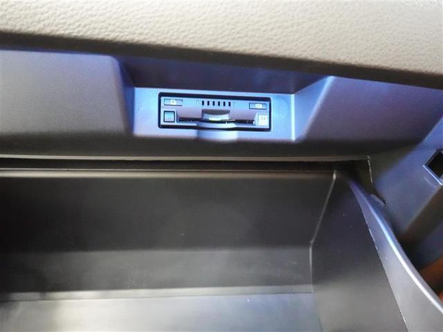 プログレス メタル アンド レザーパッケージ 革シート サンルーフ フルセグ DVD再生 バックカメラ 衝突被害軽減システム ETC LEDヘッドランプ ワンオーナー アイドリングストップ(10枚目)