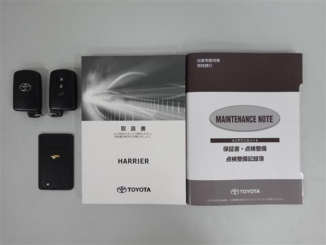 プログレス メタル アンド レザーパッケージ 革シート サンルーフ フルセグ DVD再生 バックカメラ 衝突被害軽減システム ETC LEDヘッドランプ ワンオーナー アイドリングストップ(19枚目)