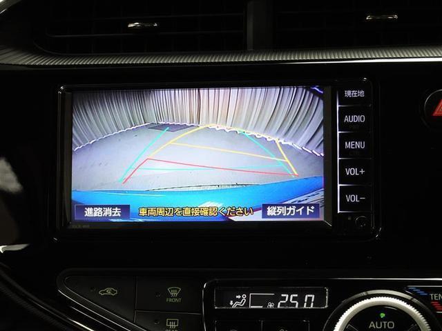 クロスオーバー ワンセグ メモリーナビ DVD再生 バックカメラ 衝突被害軽減システム ETC ワンオーナー アイドリングストップ(8枚目)